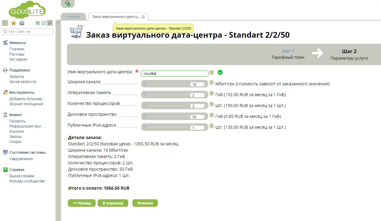 Интернет канал для дата центра лучшие пулы для майнинга биткоина на sh