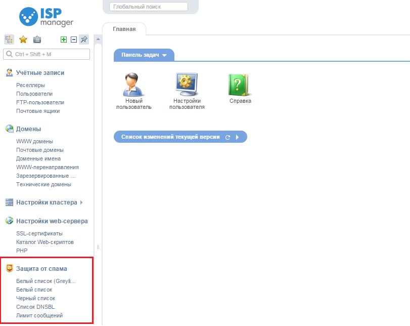 Хостинга isp manager бесплатный хостинг для l2